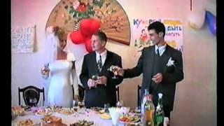 Свадьба 2000 г