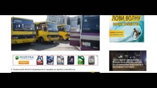 видео Пільгові квитки в 2013 році | Дешеві авіаквитки онлайн Perelit.com.ua