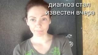 У Елены Мороз канал Городские колхозники беда.Нужна помощь!!!