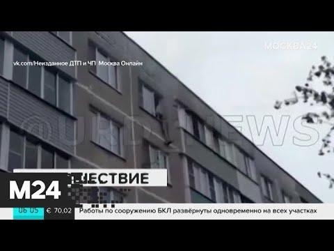В Раменском семейная пара погибла, спасаясь от пожара - Москва 24