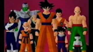 Dragon Ball Z Budokai [opening]