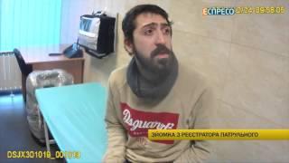 """Відомий грузинський актор """"під кайфом"""" знепритомнів у аеропорту """"Бориспіль"""""""