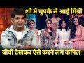 Kapil Sharma's Wife Ginni Chathrath Suddenly Reached 'The Kapil Sharma Show' || Episode 12