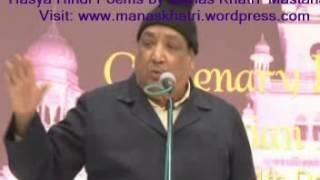 Hasya Poet Pradeep Chaubey
