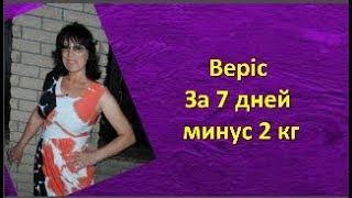 #Bepic За 7 дней минус 2 кг. Монодиета для космонавтов
