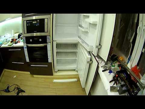 видео: Как встроить невстраиваемый холодильник.Подробное описание