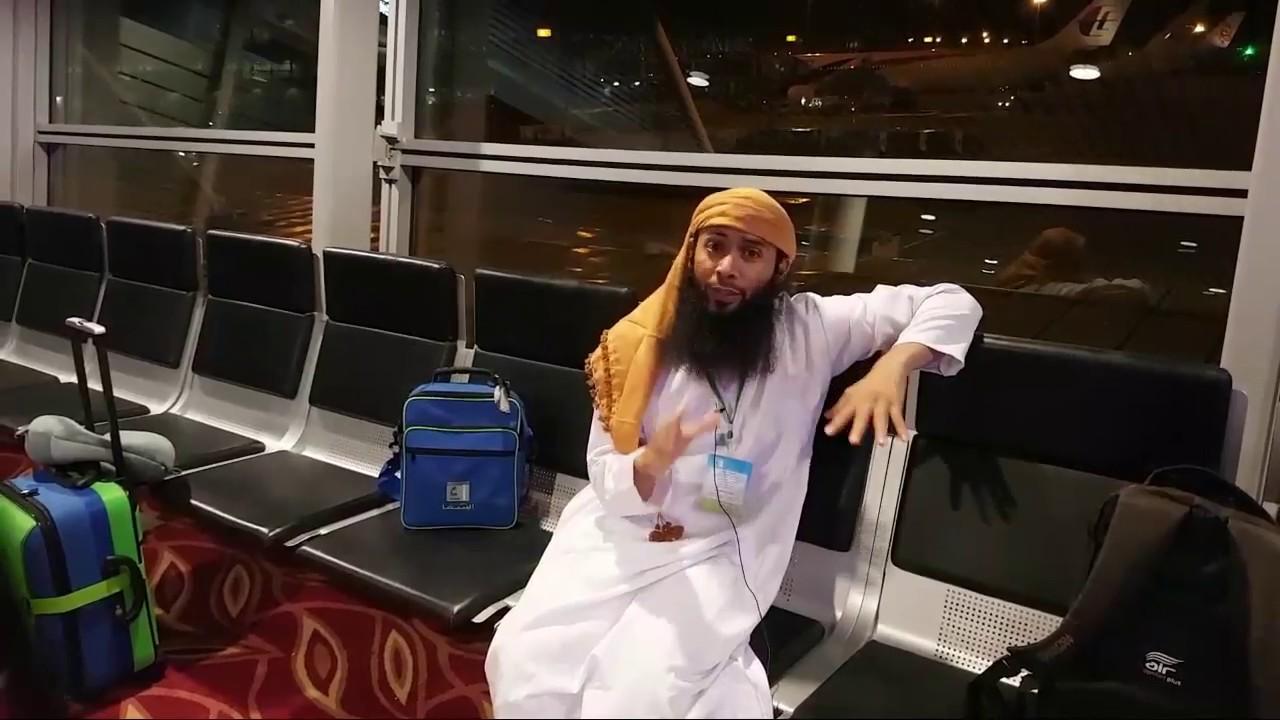 Ketika Shalat Diqashar Dan  Jama' - Ustadz DR Syafiq Riza Basalamah MA