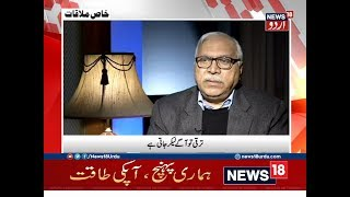 Khaas Mulaqat | Interview Of S Y Quraishi | Chief Election Commissioner  on News18 Urdu
