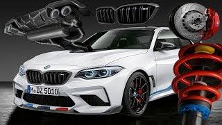 M Performance Parts List | 2019 BMW M2 Competition CS