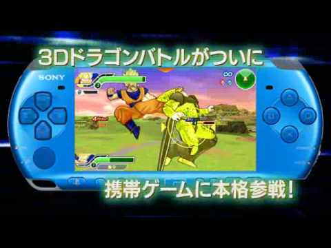 無料ゲーム PSP ISO Download ド...