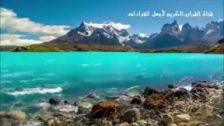 سورة الشعراء تلاوة عطرة لشيخ عبدالله الموسى  رابط التحميل في الوصف