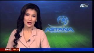 Британдық басылым «Астана» футбол клубын ауғанстандық деп жариялады
