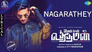 Download song Nagarathey Lyrical | Ivan Than Uthaman | Anirudh | Mahat Ragavendra | Magven | S Thaman