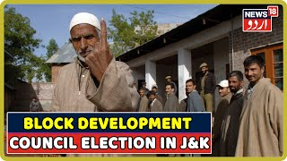 Ground Report | Block Development Council Election In Jammu & Kashmir | Oct 14, 2019