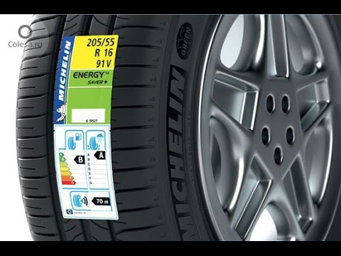Michelin Energy Saver - купить летние шины. Отзывы, фото и характеристики шин Michelin