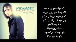 Dele Man Dele To - Morteza Pashaei {Lyrics}