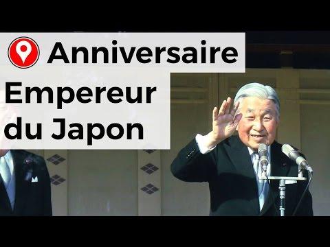 23/12 PALAIS IMPERIAL OUVERT ANNIVERSAIRE EMPEREUR - FAIT AU JAPON