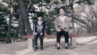 【MV繁中字】 Airman(공기남)– Child(아이)