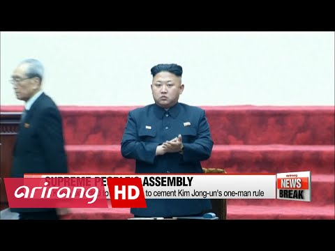 N. Korea's Supreme People's Assembly to nominate Kim Jong-un as chairman