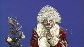 Бесполезные Уроки. Дед Отмороз, Новогодняя загадка № 2