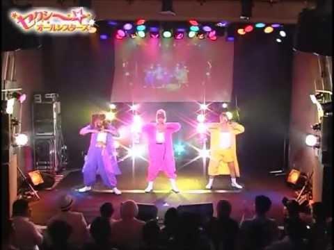 爆乳ヤンキー - ブラを探して... 第2回セクシー☆オールシスターズLive (2010.5.30)