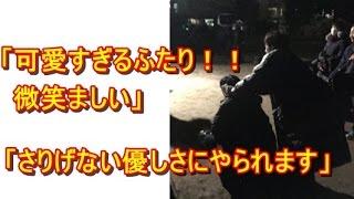 高橋一生がドラマ撮影現場で見せた一幕とは? YT動画倶楽部 ご視聴いた...