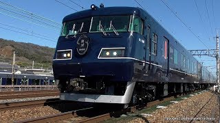 JR西日本 復活する関西からの夜行列車 WEST EXPRESS 銀河 送込み回送を撮影(R2.2.11)