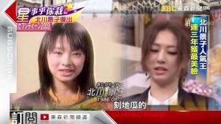 北川景子婚後復出 扮房仲收視夯 北川景子 検索動画 21