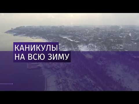 Одесские вузы остались без отопления