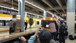 【スナックカー】12200系臨時特急大阪上本町駅発車