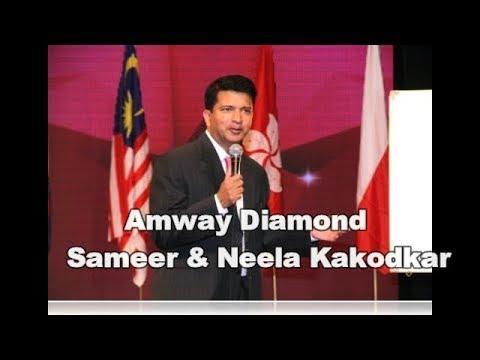 Amway Diamond Sameer & Neela Kakodkar | Goa's Chief Ministers son