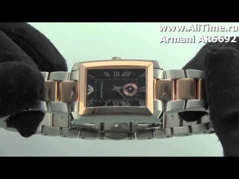 Часы армани отзывы аr 1986 женские