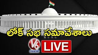 Parliament Monsoon Session 2019 | LIVE | V6 News