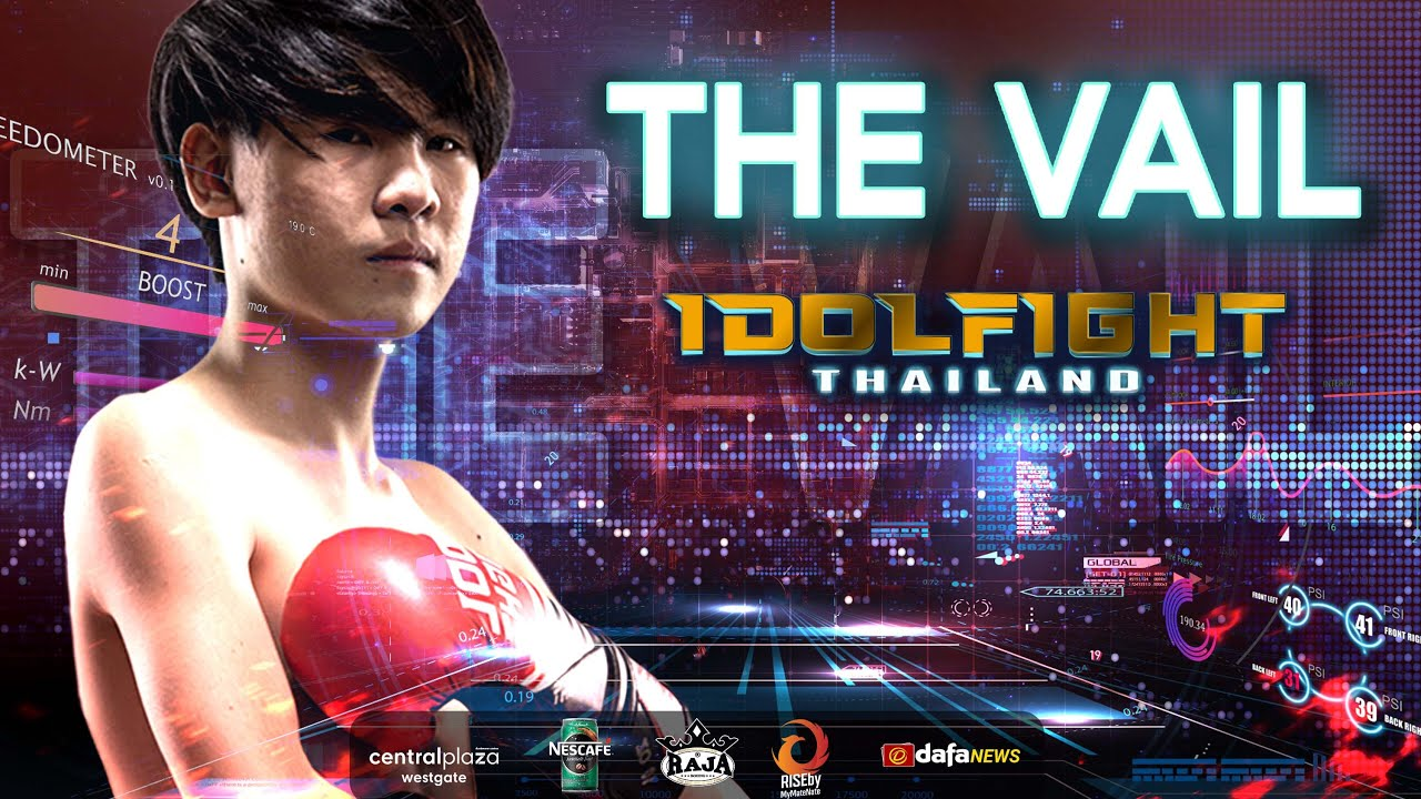 THE VAIL | IDOL FIGHT 2 The Fight Story [EP.3]