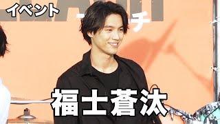 映画『BLEACH』BLEACHフェスが歌舞伎町シネシティ広場で行われ、福士蒼...