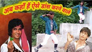 Khaike paan banaras wala dance video of Sk raj #Shahrukh movie song