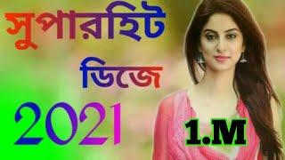 | Bangla Dj Gan 2020 | 2021 Dj Remix Hindi Dj Song 2021 Bangla Dj Song Hindi Dj Song 2021