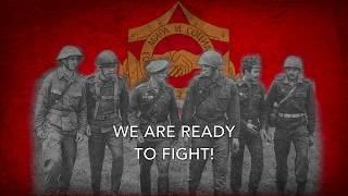 Песня объединённых армий - Warsaw Pact M…
