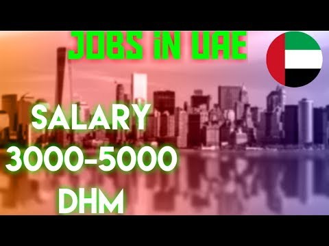 Best Jobs in UAE for December 2018 - Special Jobs video