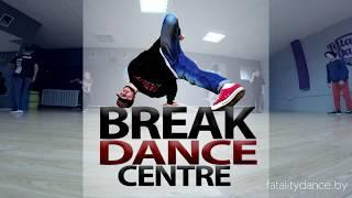 Break Dance Centre FDS / Minsk / BLR