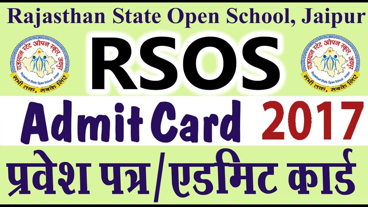 Rajasthan State Open School Exam Hall Ticket - Permission Letter (Admit  Card ) 2017 |RSOS Admit Card