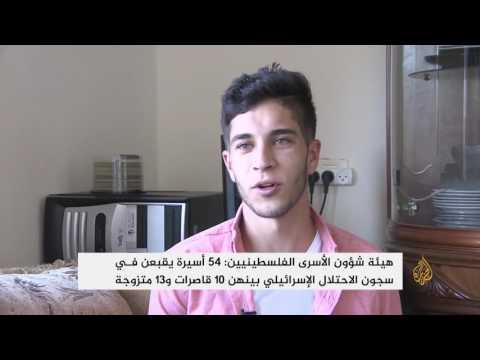 عيد الأمهات والقاصرات في سجون الاحتلال الإسرائيلي