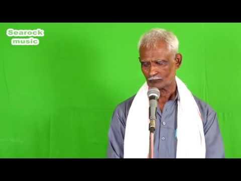 नया भोजपुरी बिरहा -स्वर-शिवचरन सरोज -आज का सरवन कुमार