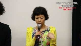 4月14日より渋谷ユーロスペースにて公開中の 映画「どんずまり便器」...