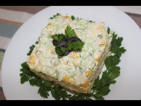 Dadlı və asan hazırlanan Salat Resepti. Lezzetli ve Kolay Salata Tarifi.