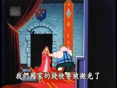 格林童話_六豪傑闖天下