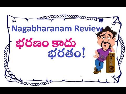 Nagabharanam Telugu Movie REVIEW | Ramya |...