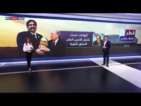 اتهامات الفساد بحق ناصر الخليفي تحت مجهر الادعاء السويسري  - نشر قبل 6 ساعة