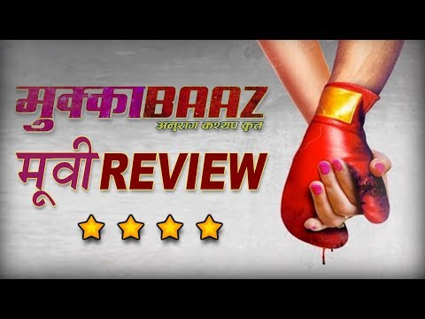 Mukkabaaz Movie Reviews By NDTV And TOI |...