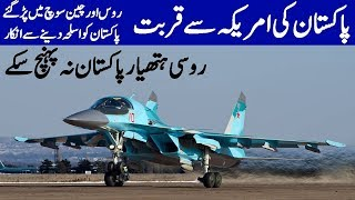 Pakistan and Russia on PM visit big announcement